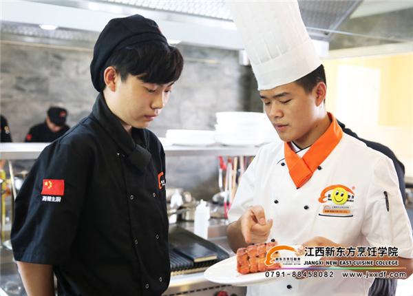 学厨师西餐.jpg