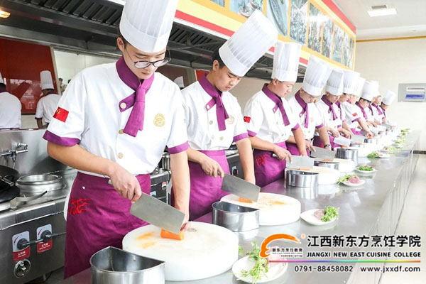 学厨师就到新东方.jpg