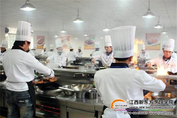 学厨师工资.jpg