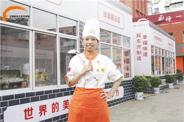 <a href=http://www.jxxdf.com target=_blank class=infotextkey>江西新东方烹饪学院</a>新生.jpg