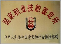 江西新东方烹饪学院品牌荣誉